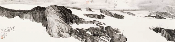Snow on Glacier   (33,5x140cm)