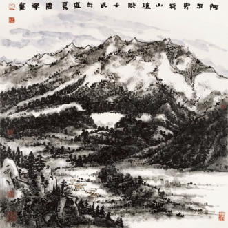 TANG Hui - Alps in distance  (68,5x69cm)